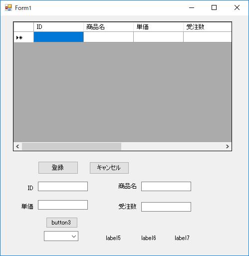 この画像には alt 属性が指定されておらず、ファイル名は 2018-09-12_18h39_20.png です