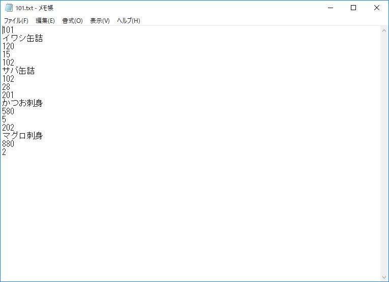 この画像には alt 属性が指定されておらず、ファイル名は 2018-09-18_23h10_43.png です