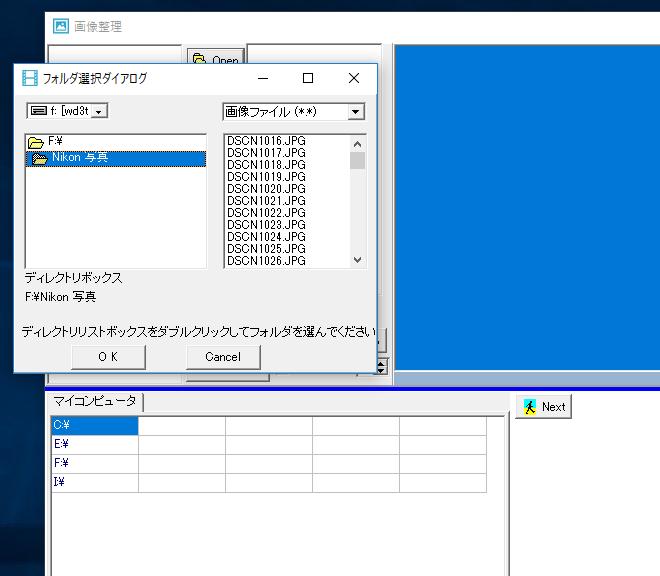 この画像には alt 属性が指定されておらず、ファイル名は 2018-11-13_22h43_28.png です